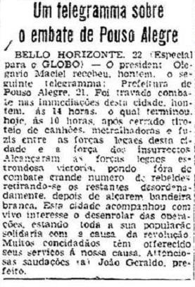 1932_vendinha
