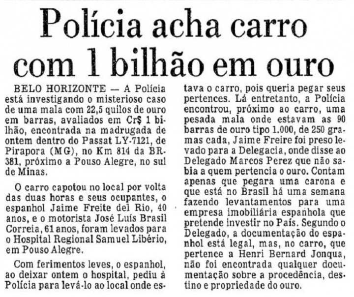 1984_ouro