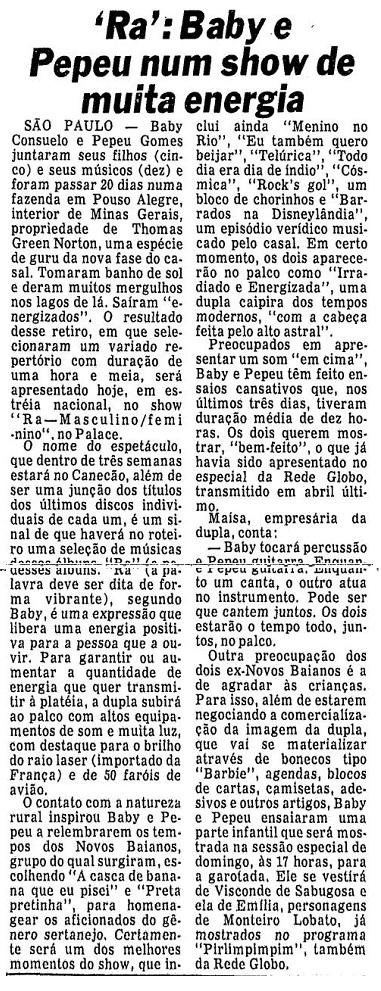 1984_ra