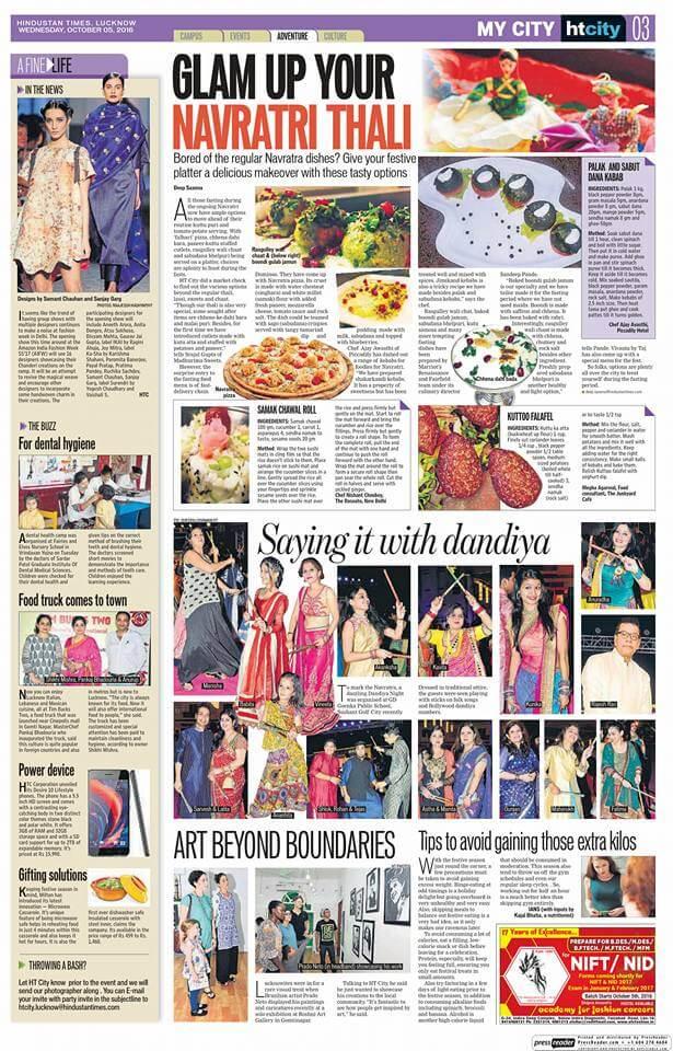 Jornal Hindustian Times destacou exposição do pouso-alegrense